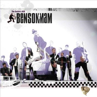 Butlers - Bensonmam, CD