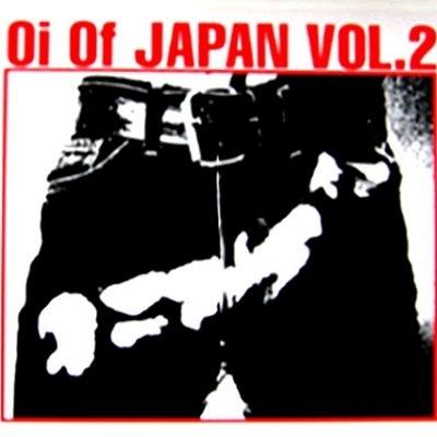 Oi! Of Japan Vol. 2 CD
