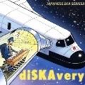 Diskavery - Diskavery, CD